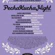 Pecha Kucha Sundsvall #23